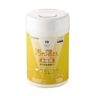 ウェットティッシュ/汚れ落とし/お得用/ボトル/110枚 WC-AL110N