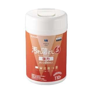 ウェットティッシュ/汚れ落とし/強力/ボトル/110枚 WC-JU110N2