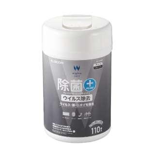 ウェットティッシュ/ウイルス除去/ボトル/110枚 WC-VR110N