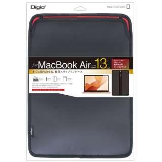 MacBookAir2018用スリップインケース 縦入れ ブラック