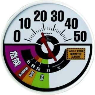 ユニット 防雨型温度・WBGT値計 HO-237                              8156