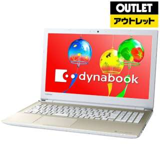 【アウトレット品】 15.6型ノートPC [Office付・Core i3・HDD 1TB・メモリ 4GB・Wn10 Home] dynabook (ダイナブック) PTX5GGP-REA  サテンゴールド 【生産完了品】