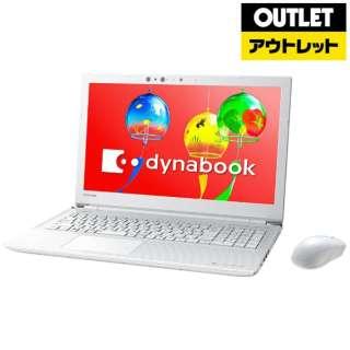 【アウトレット品】 15.6型ノートPC [Win10 Home・Core i7・HDD 1TB・メモリ 8GB・Office] dynabook (ダイナブック) PT75GWP-BEA2 リュクスホワイト 【外装不良品】