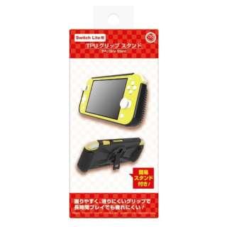 TPUグリップスタンド(Switch Lite用) CC-SLGRS-BK 【Switch Lite】