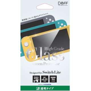Nintendo Switch Lite用ガラスフィルム 透明クリア BKS-NSLG3F 【Switch Lite】