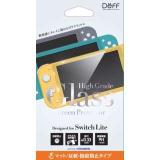 Nintendo Switch Lite用ガラスフィルム マット/反射・指紋防止タイプ BKS-NSLM3F 【Switch Lite】