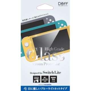 Nintendo Switch Lite用ガラスフィルム ブルーライトカットタイプ BKS-NSLB3F 【Switch Lite】