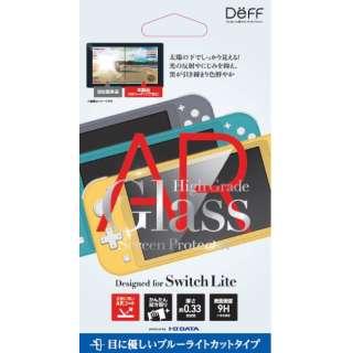 Nintendo Switch Lite用ガラスフィルム ARコート&ブルーライトカットタイプ BKS-NSLB3AF 【Switch Lite】