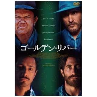 ゴールデン・リバー 【DVD】