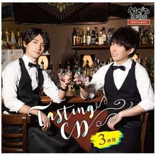 (ラジオCD)/ 「くまがみ珈琲店~プレミアムブレンド~」テイスティングCD 3杯目 【CD】