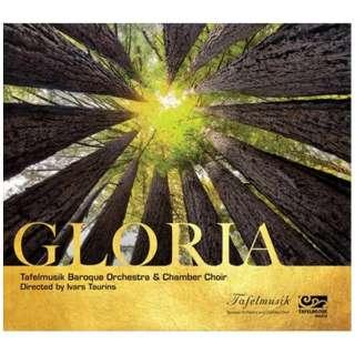 イヴァース・タウリンス/ GLORIAバロック時代の合唱作品集 【CD】