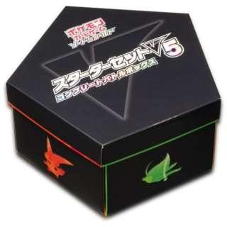 ポケモンカードゲーム ソード&シールド スターターセットV5 コンプリートバトルボックス