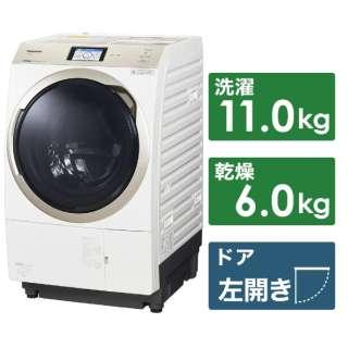 NA-VX900AL-W ドラム式洗濯乾燥機 VXシリーズ クリスタルホワイト [洗濯11.0kg /乾燥6.0kg /ヒートポンプ乾燥 /左開き]