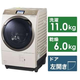 NA-VX900AL-N ドラム式洗濯乾燥機 VXシリーズ ノーブルシャンパン [洗濯11.0kg /乾燥6.0kg /ヒートポンプ乾燥 /左開き]