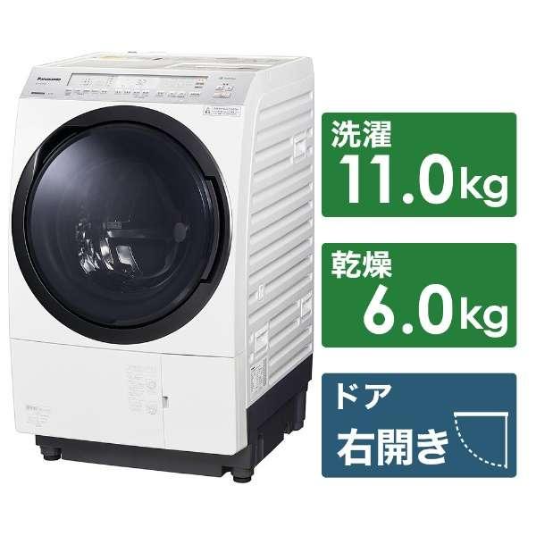 NA-VX800AR-W ドラム式洗濯乾燥機 VXシリーズ クリスタルホワイト [洗濯11.0kg /乾燥6.0kg /ヒートポンプ乾燥 /右開き]