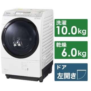 NA-VX700AL-W ドラム式洗濯乾燥機 VXシリーズ クリスタルホワイト [洗濯10.0kg /乾燥6.0kg /ヒートポンプ乾燥 /左開き]