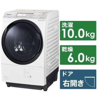 NA-VX700AR-W ドラム式洗濯乾燥機 VXシリーズ クリスタルホワイト [洗濯10.0kg /乾燥6.0kg /ヒートポンプ乾燥 /右開き]