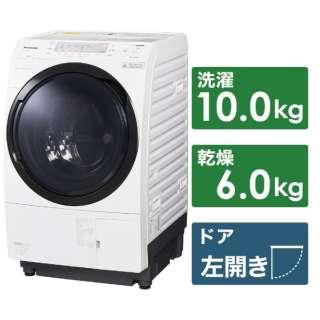 NA-VX300AL-W ドラム式洗濯乾燥機 VXシリーズ クリスタルホワイト [洗濯10.0kg /乾燥6.0kg /ヒートポンプ乾燥 /左開き]