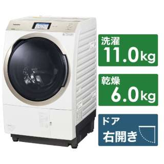 NA-VX900AR-W ドラム式洗濯乾燥機 VXシリーズ クリスタルホワイト [洗濯11.0kg /乾燥6.0kg /ヒートポンプ乾燥 /右開き]
