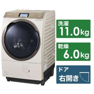 NA-VX900AR-N ドラム式洗濯乾燥機 VXシリーズ ノーブルシャンパン [洗濯11.0kg /乾燥6.0kg /ヒートポンプ乾燥 /右開き]