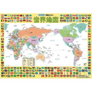 GP-81 学習ポスター 世界地図