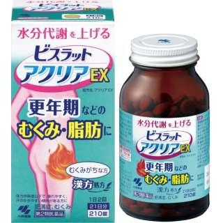 【第2類医薬品】ビスラットクリアEX (210錠)〔生活習慣〕