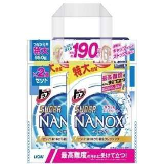 新トップスーパーNANOX つめかえ用特大 2個パック(950g×2)〔衣類用洗剤〕