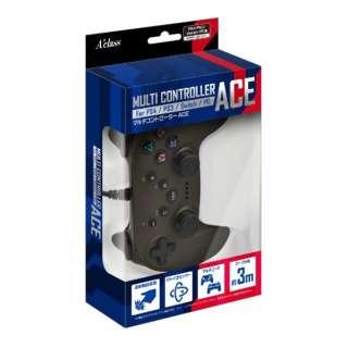 PS4/PS3/Switch/PC対応マルチコントローラーAce メタルブラック SASP-0522 【PS4/PS3/Switch/PC】