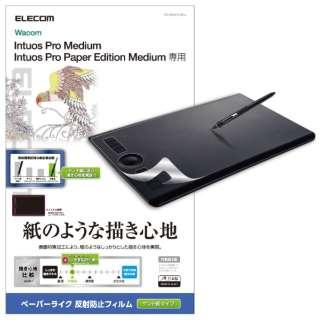 Wacom Intuos Pro/medium/フィルム/ケント紙タイップ TB-WIPMFLAPLL