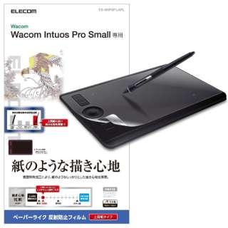 Wacom Intuos Pro/small/フィルム/上質紙タイプ TB-WIPSFLAPL