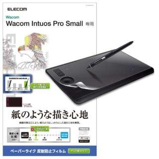 Wacom Intuos Pro/small/フィルム/ケント紙タイプ TB-WIPSFLAPLL