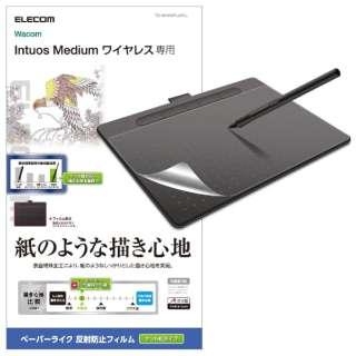 Wacom Intuos medium ワイヤレス/フィルム/ケント紙タイプ TB-WIWMFLAPLL