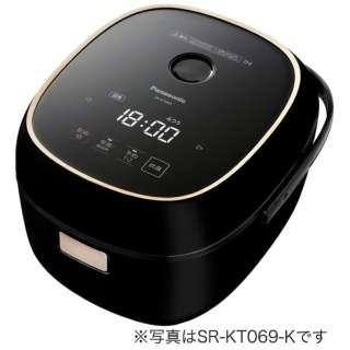 SR-KT069-K 炊飯器 ブラック [3.5合 /IH]