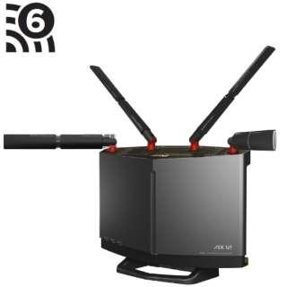 ≪初回限定版≫ wifiルーター WXR-5950AX12R チタニウムグレー [Wi-Fi 6(ax)/ac/n/a/g/b]