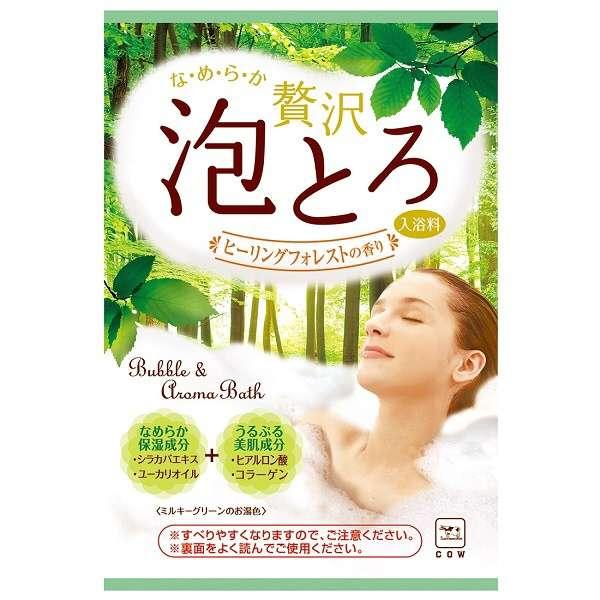 お湯物語贅沢泡とろ入浴料ヒーリングフォレストの香り(30g)