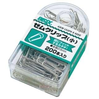 [ゼムクリップ] 小(200個入) BX1-60-3