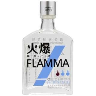 火爆(フォーバオ)青 100ml