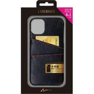 Iphone11 ケース カード 収納