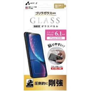 iPhone 11 6.1インチ  ガラスパネル ゴリラ VGP19MGO