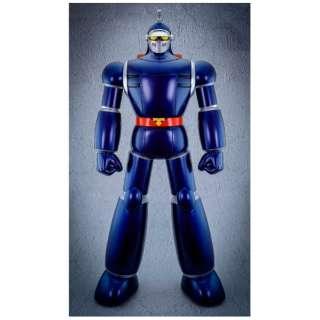 スーパーロボットビニールコレクション 太陽の使者 鉄人28号 【発売日以降のお届け】