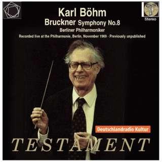 カール・ベーム、ベルリン・フィルハーモニー管弦楽団/ ブルックナー:交響曲第8番ハ短調 (1890年稿) 【CD】