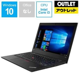 【アウトレット品】 13.3型ノートPC [Core i3・SSD 256GB・メモリ 4GB・Win10 Pro] 20M5003TJP 【数量限定品】