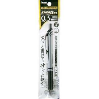 [ゲルインキボールペン] エナージェル(0.5mm /黒) XBLN75ZA シルバー