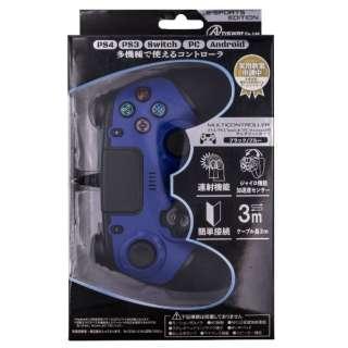 PS4/PS3/PC/Android用 マルチコントローラ ブラック/ブルー ANS-H110BB 【PS4/PS3/PC】