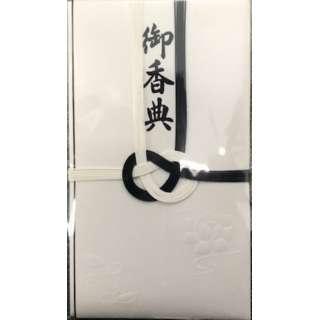 仏金封黒白7本御香典キ925 925