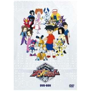 メダロット DVD-BOX 【DVD】