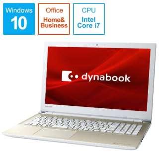 dynabook T6 ノートパソコン サテンゴールド P1T6KKEG [15.6型 /intel Core i7 /SSD:512GB /メモリ:8GB /2019年9月モデル]