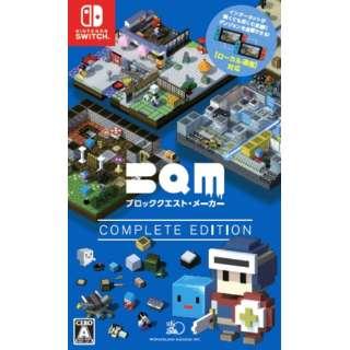 BQM ブロッククエスト・メーカー COMPLETE EDITION