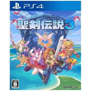 聖剣伝説3 トライアルズ オブ マナ 【PS4】