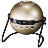 HOMESTAR Classic Satellite MOON(ホームスタークラシック サテライトムーン)